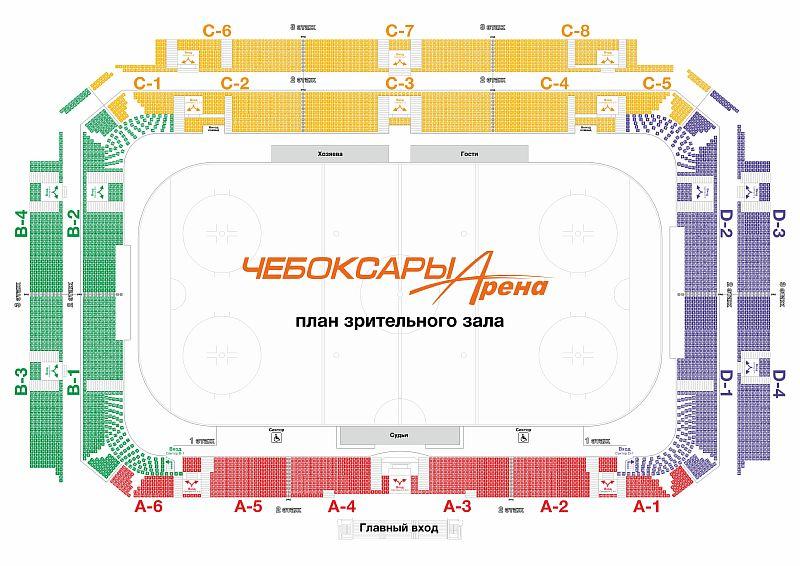 Схема мест зрительного зала
